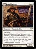 [EN][FOIL]《忠実な聖戦士/Loyal Cathar(DKA)》