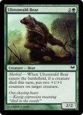 [EN][FOIL]《ウルヴェンワルドの熊/Ulvenwald Bear(DKA)》