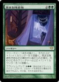[JP][FOIL]《高まる残虐性/Increasing Savagery(DKA)》