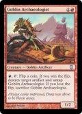 [EN][FOIL]《ゴブリンの考古学者/Goblin Archaeologist(DST)》