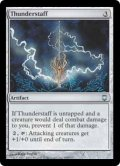 [EN][FOIL]《雷鳴の杖/Thunderstaff(DST)》