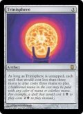 【プレイド】[EN][FOIL]《三なる宝球/Trinisphere(DST)》