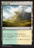 [JP][FOIL]《花咲く砂地/Blossoming Sands(FRF)》