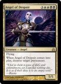 [EN][FOIL]《絶望の天使/Angel of Despair(GPT)》
