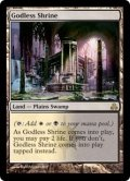 [EN][FOIL]《神無き祭殿/Godless Shrine(GPT)》