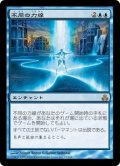 [JP][FOIL]《不同の力線/Leyline of Singularity(GPT)》