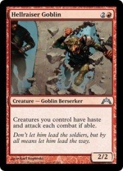 画像1: [EN][FOIL]《はた迷惑なゴブリン/Hellraiser Goblin(GTC)》
