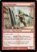 [EN][FOIL]《破壊のオーガ/Wrecking Ogre(GTC)》