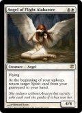 [EN][FOIL]《空翔ける雪花石の天使/Angel of Flight Alabaster(ISD)》