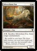 [EN][FOIL]《銀筋毛の狐/Silverchase Fox(ISD)》