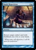 [EN][FOIL]《ルーンの反復/Runic Repetition(ISD)》