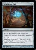[EN][FOIL]《魔女封じの宝珠/Witchbane Orb(ISD)》