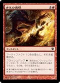 [JP][FOIL]《古えの遺恨/Ancient Grudge(ISD)》