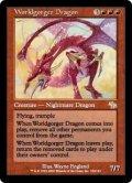 [JP][FOIL]《世界喰らいのドラゴン/Worldgorger Dragon(JUD)》