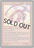 【プレイド】[JP][FOIL]《世界喰らいのドラゴン/Worldgorger Dragon(JUD)》