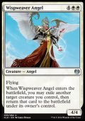 [EN][FOIL]《たなびき織りの天使/Wispweaver Angel(KLD)》