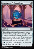 [EN][FOIL]《ガラス吹き工の組細工/Glassblower's Puzzleknot(KLD)》