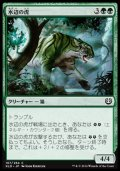 [JP][FOIL]《水辺の虎/Riparian Tiger(KLD)》