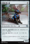 [JP][FOIL]《金線の使い魔/Filigree Familiar(KLD)》