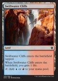 [EN][FOIL]《急流の崖/Swiftwater Cliffs(KTK)》