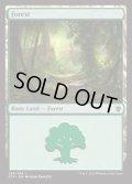 [EN][FOIL]《森/Forest(KTK)》 269/269