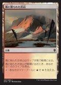 [JP][FOIL]《風に削られた岩山/Wind-Scarred Crag(KTK)》