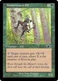 [EN][FOIL]《森林守りのエルフ/Timberwatch Elf(LGN)》