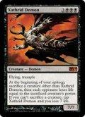 [EN][FOIL]《ザスリッドの悪魔/Xathrid Demon(M10)》