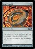 [JP][FOIL]《ドラゴンの爪/Dragon's Claw(M10)》