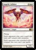 [EN][FOIL]《天使の調停者/Angelic Arbiter(M11)》