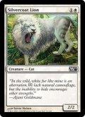 [EN][FOIL]《銀毛のライオン/Silvercoat Lion(M11)》