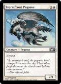 [EN][FOIL]《嵐前線のペガサス/Stormfront Pegasus(M11)》