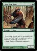 [EN][FOIL]《ルーン爪の熊/Runeclaw Bear(M11)》