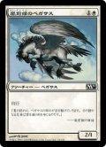[JP][FOIL]《嵐前線のペガサス/Stormfront Pegasus(M11)》