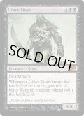[EN][FOIL]《墓所のタイタン/Grave Titan(M12)》