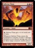 [EN][FOIL]《業火のタイタン/Inferno Titan(M12)》