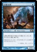 [JP][FOIL]《幻影の熊/Phantasmal Bear(M12)》