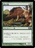 [JP][FOIL]《斑の猪/Brindle Boar(M14)》