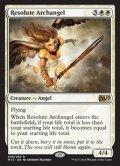 [EN][FOIL]《毅然たる大天使/Resolute Archangel(M15)》