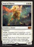 [EN][FOIL]《テーロスの魂/Soul of Theros(M15)》