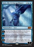 [EN][FOIL]《ギルドパクトの体現者、ジェイス/Jace, the Living Guildpact(M15)》