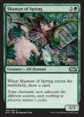 [EN][FOIL]《春のシャーマン/Shaman of Spring(M15)》