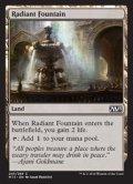 [EN][FOIL]《光輝の泉/Radiant Fountain(M15)》