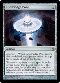 画像1: [EN][FOIL]《知識槽/Knowledge Pool(MBS)》