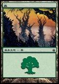 [JP][FOIL]《森/Forest(MBS)》 155/155
