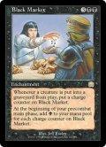 [JP][FOIL]《闇市場/Black Market(MMQ)》