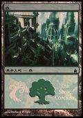 森/Forest Simic FOIL