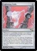 [EN][FOIL]《稲妻のコイル/Lightning Coils(MRD)》