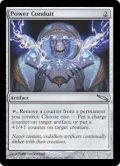 [EN][FOIL]《魔力の導管/Power Conduit(MRD)》