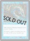 [EN][FOIL]《潮路の海蛇/Sliptide Serpent(NEM)》
